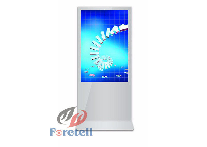 Dustproof 42 Inch Outside Digital Signage 1920 X 1080 Tft Lcd Display For Store